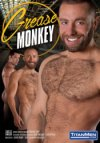 TitanMen, Grease Monkey
