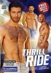 TitanMen, Thrill Ride